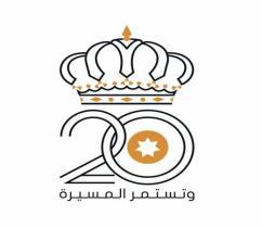 7c3444915 هوا الأردن الإخباري | الاتحاد العام لنقابات العمال يحتفل بعيد الجلوس ...