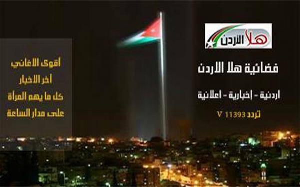 a68d860eb قناة