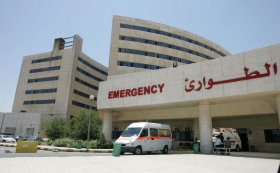 نتيجة بحث الصور عن مستشفيات الاردن