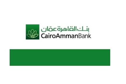 نتيجة بحث الصور عن شعار بنك القاهرة عمان